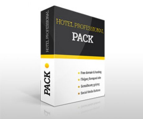 HOTEL PROFESSIONAL PACK